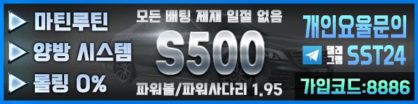 s500_배너